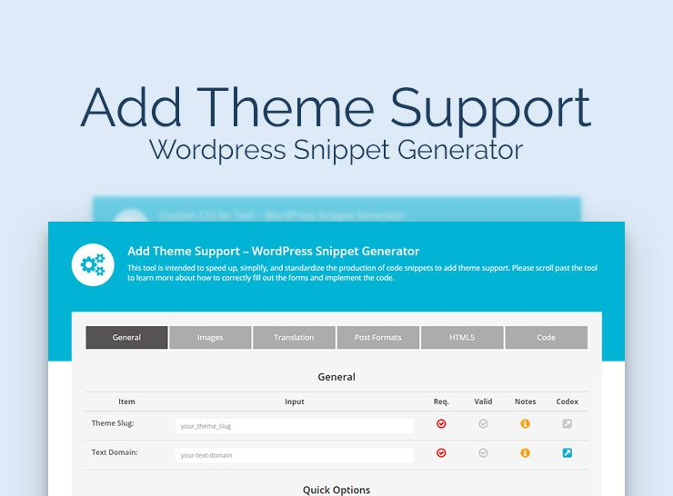 Code Generator – Add Theme Support